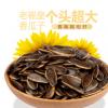 【老崔皇】烤制各种香瓜子葵花籽坚果炒货零食品特产厂家直销批发