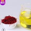 伊朗藏红花优品瓶装批发 长丝无黄根西藏番红花 厂家直销