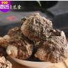 厂家直销黑玛卡 植物玛卡 新疆黑玛卡 玛咖干果切片 一件代发
