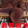 新店特惠 供应鹿茸片干茸片血沙片煲汤泡酒料0.34元/克