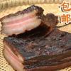 湘西土猪腊肉五花肉/湖南乡里柴火烟熏腊肉/咸肉盐腌腊肉肥瘦搭配