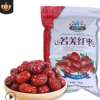 厂家直销批发 新疆特产食品 小核三级若羌灰枣500g食品批发供应