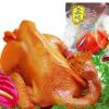 供应乡盛烧鸡五香鸡500g