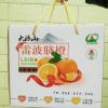 雷波脐橙 新鲜时令水果纯天然榨汁橙子 脐橙带箱10斤20斤全国包邮 【单果重 6-9两】