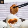 海鸭蛋高油起沙咸鸭蛋流油熟咸蛋特产鸭蛋批发烤鸭蛋