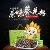 蒙那里原味228g*6炒货葵花籽 特产大瓜子礼盒装绿罐葵花籽