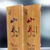 厂家直销订做木质山参空礼盒装山参的盒子人参包装盒通用高档礼盒