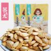 苏太太定量装盐焗南瓜子 休闲零食南瓜子批发独立小包装145g*16袋