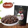 心味果园 特产120g黑糖味葵花籽特产零食办公室休闲食品一件代发