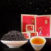 茶叶批发桂圆香花香型野生小种新桐木关武夷山正山小种红茶礼盒装