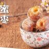 沧州特产红枣 有核无核硬蜜枣 大个枣子 散装批发