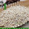 供应去皮麦仁绿色食品五谷杂粮白麦仁粗粮八宝粥料