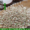 五谷杂粮有机荞麦仁真空包装八宝粥原料粗粮量大价优