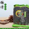 供应五谷杂粮黑米粗粮米糊早餐粥料价格优惠