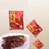 鹅行天下 湖南特产320g酱香鹅新品上市销休闲食品批发餐桌2人份