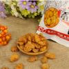 重庆特产独立背封袋蚕豆瓣厂家直销批发2.5kgX4袋每件