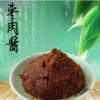 厂家生产 枣肉酱 纯手工枣肉酱 烘焙冷饮原料