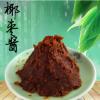椰枣枣酱 厂家生产直销 纯手工椰枣枣酱 量大从优