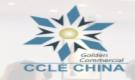 2019上海国际冷藏车辆、冷冻冷藏设备及冷链物流技术展