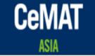 2018亚洲国际物流技术与运输系统展