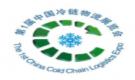 2018第一届中国冷链物流展览会