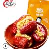 红枣夹核桃仁250g枣核桃无添加剂健康儿童孕妇零食代发批发