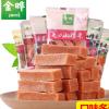 【一件代发】金晔山楂条小包装500g 原汁原味休闲食品宝宝零食