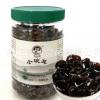 厂家供应200g罐装原木小碗耳批发礼品食用菌土特产