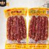 促销 咸味香肠广式腊味农家土猪肉香肠超市餐饮江门腊肠批发250g