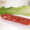 风味肠厂家批发 正宗广式条肠腊味香肠 煲仔腊肠饭土猪肉食品5kg