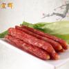 厂家批发正宗广东腊肉特产三花腊肠广式风味香肠农家腊味5公斤装