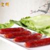 厂家批发粒肠广式风味香肠瘦肉农家腊味腊肉特产正宗广东腊肠5kg