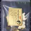 虎奶菌羊肚菌平贝汤包 药食同源 预订现打现卖 汤包可拼单