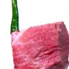回原蘑力多黑山猪里脊肉250g土猪生肉新鲜整肉原切冰鲜厂家直销