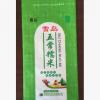 批发生产 东北五谷杂粮糯米 糯米 糯米批发东福食品
