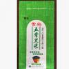 黑米 黑粳粘米 雪岛 黑香米 香米 五谷杂粮 五常东福