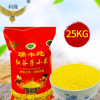 新米25kg赤峰黄小米孕妇月子米 五谷杂粮小米粥宝宝粥