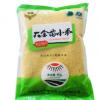 新米黄金苗内蒙粗粮黄小米1kg袋装 批发五谷杂粮黄小米宝宝米