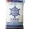 25KG/50斤良记金轮蓝轮泰国糯米原装进口长粒大米2017新米