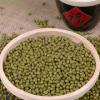 厂家直销东北粮食绿豆农家自产五谷杂粮批发散装粗粮明绿豆
