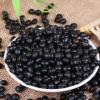 厂家直销东北粮食小黑豆农家自产五谷杂粮批发散装粗粮黄心黑豆