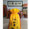 2500克山谷黄彩袋小米 山西特产 送人精致彩袋 批发小米 量大从优