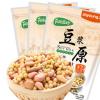 厂家直销 九阳阳光豆坊 花生杏仁豆浆原料375g 可定制包装