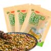 375g每日坚果豆浆 厂家直销代工贴牌