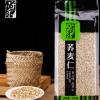 厂家直销守禾荞麦仁400g/包五谷杂粮甜荞麦粗粮荞麦粒 农家小麦