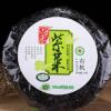 守禾紫菜干货30/80g包装紫菜海苔紫菜汤泡冲即食无沙免洗厂家直销