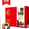 年货批发龙润生独头蒜黑大蒜金乡特产 黑蒜养生食品礼品礼盒500g