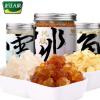 龙江人家 桃胶皂角米雪燕每日胶原组合450g 可搭配莲子百合糯耳
