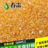 低温烘焙玉米渣 五谷磨粉专用熟玉米渣 厂家直销低温烘焙玉米渣