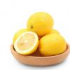 四川安岳黄柠檬 新鲜水果 果汁酸爽 一级五斤装